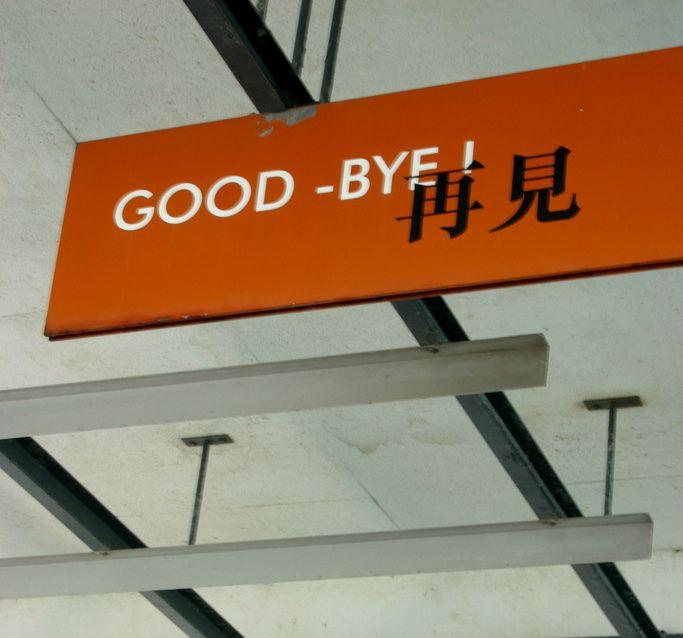 Good bye sign