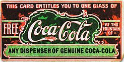1888 Coca Cola coupon (No longer valid. Sorry.)