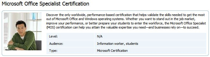 Graphical blurb from the MS Learning MOS page