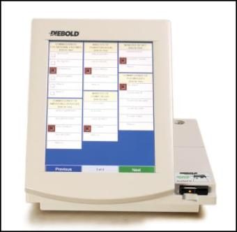 diebold-voting-machine.jpeg