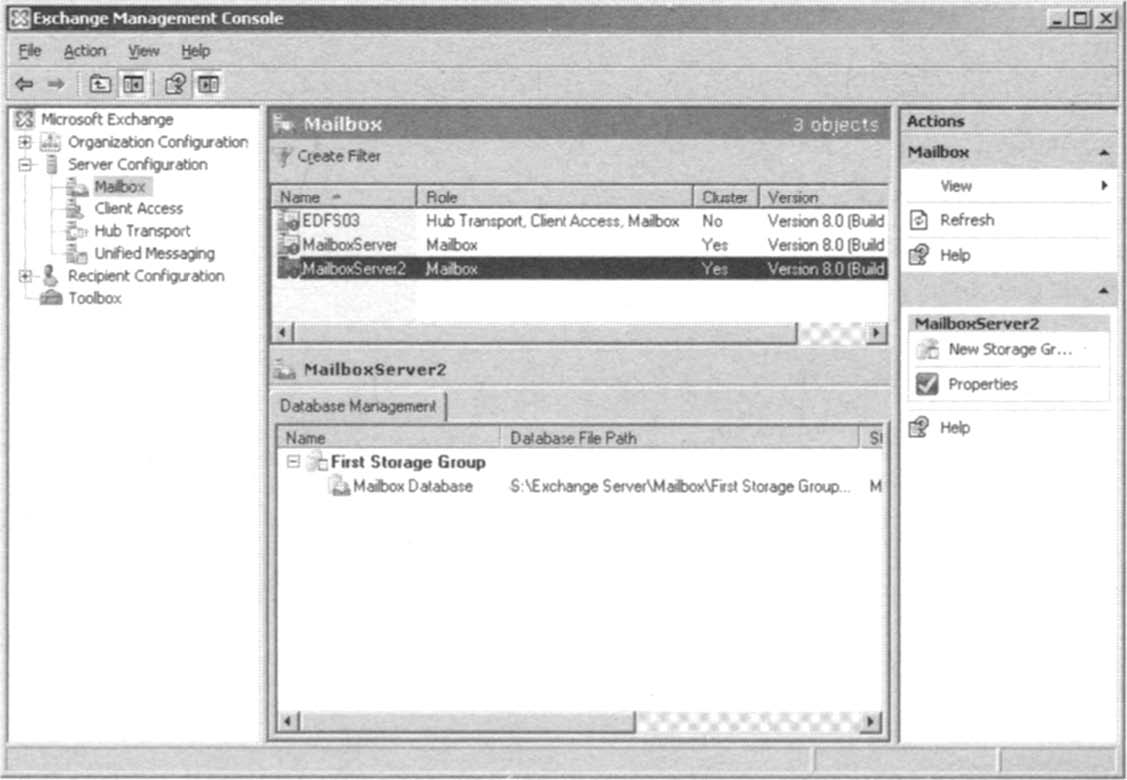 Viewing the Clustered Mailbox Server in the Exchange Management Console