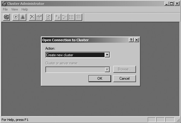 Figure 17: What you will see in the Cluster Administrator window.