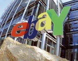 41095_ebay-logo.jpg