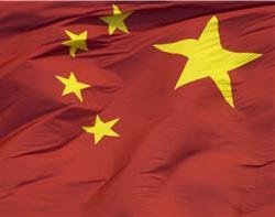 42266_chinese-flag.jpg