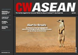 ASEAN-0717-cover-252px.jpg