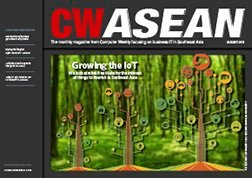 ASEAN-0817-cover-252px.jpg