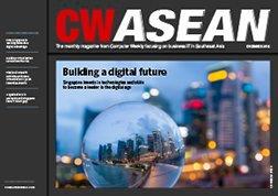 ASEAN-1216-ezine-cover-252px.jpg