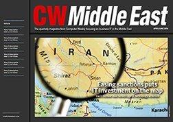Middle-east-ezine-252px.jpg