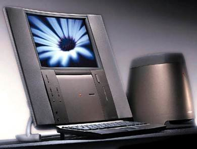 Twentieth Anniversary Mac - Underpowered and overpriced at 7,500 dollars