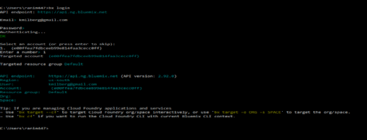 Running the command line