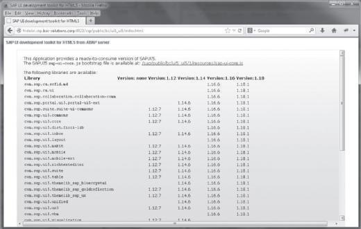 SAP UI Development Toolkit