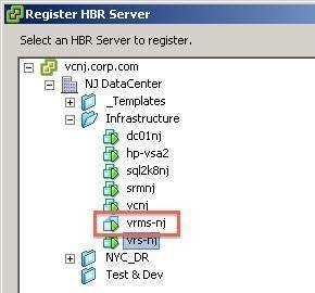 vSphere Replication servers symbol