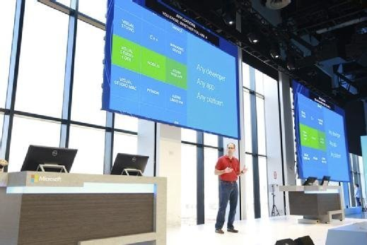 Scott Guthrie, Microsoft executive vice president of cloud and enterprise, presenting the keynote at Connect(); 2017.