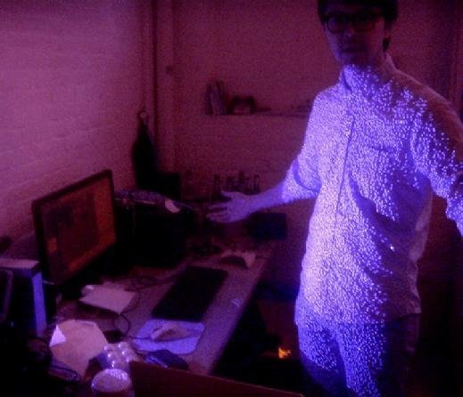 An infared camera shot reveals the dots the Kinect projects.