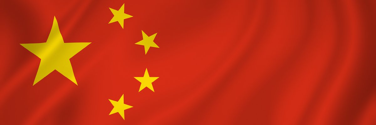 China Clarifies Requirements for Companies Regarding Consumers' Personal Information