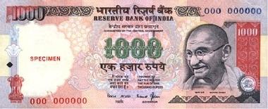 Rupees1000.jpg