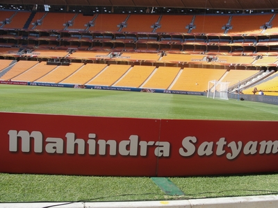 Soccer City Empty.JPG