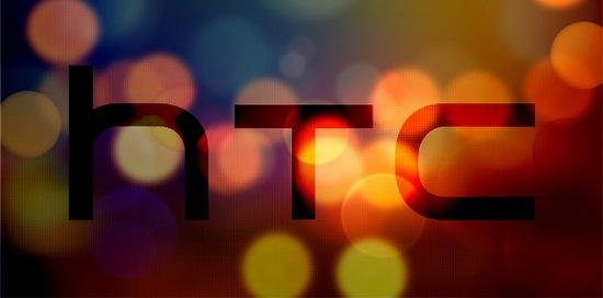 htc-logo-blur.jpg