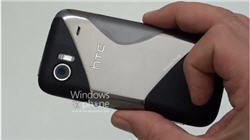 HTC Schubert.jpg
