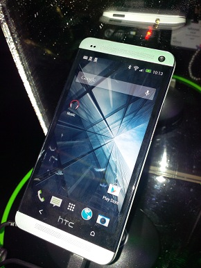 HTC One front.jpg
