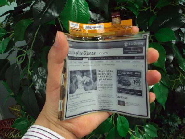 paper e-display.jpg