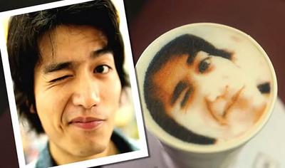 Coffee-face.jpg