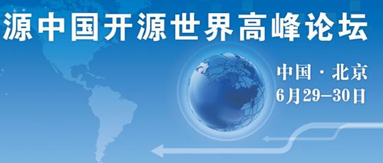 China OS.png