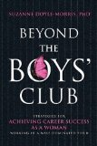 book cover Beyond the Boys' Club