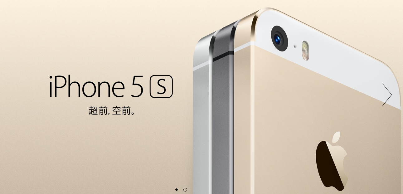 Apple gets a juicy new market with China Mobile deal ...