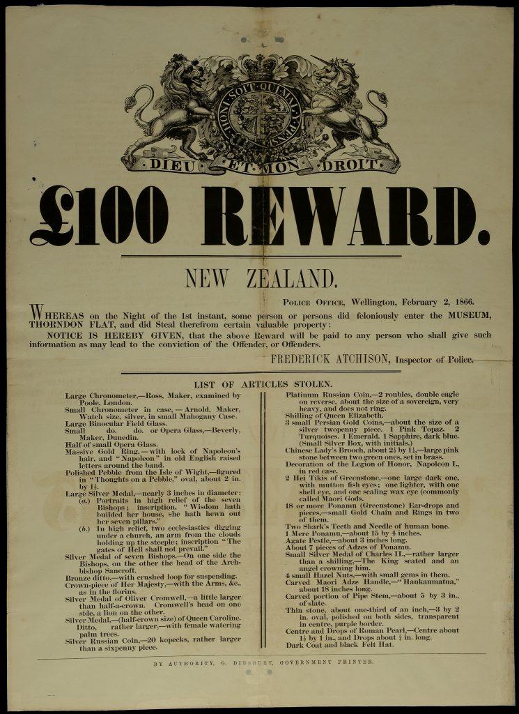 Reward Poster Information Hiding