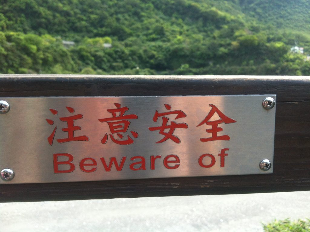 beware of what, exactly?