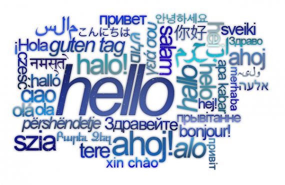 hello-languages-570x371