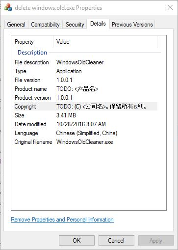 Windows.old Cleanup Tool details