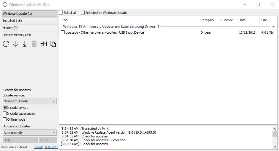 Windows Update Alternatives #1: WUMT