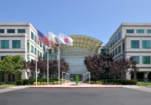 apple headquarters, image