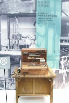 Autocommutateur Hitachi 1945