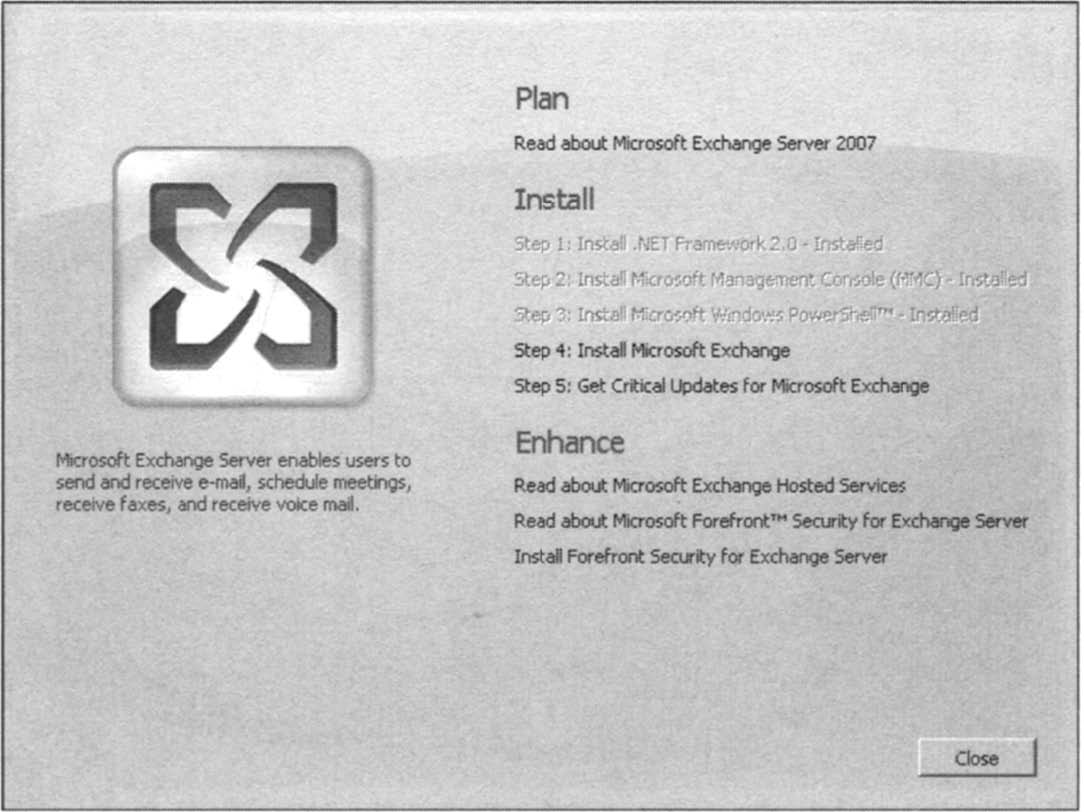 The Exchange Server 2007 Splash Screen