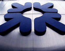 RBS pay leak reveals the contractors paid £2,000 a day
