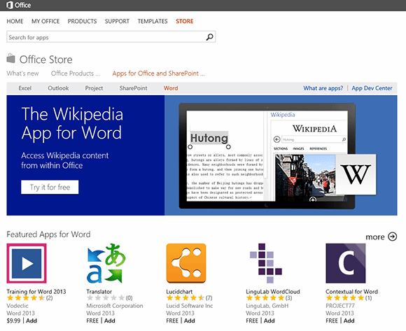App store maximizes manageability of Microsoft Office
