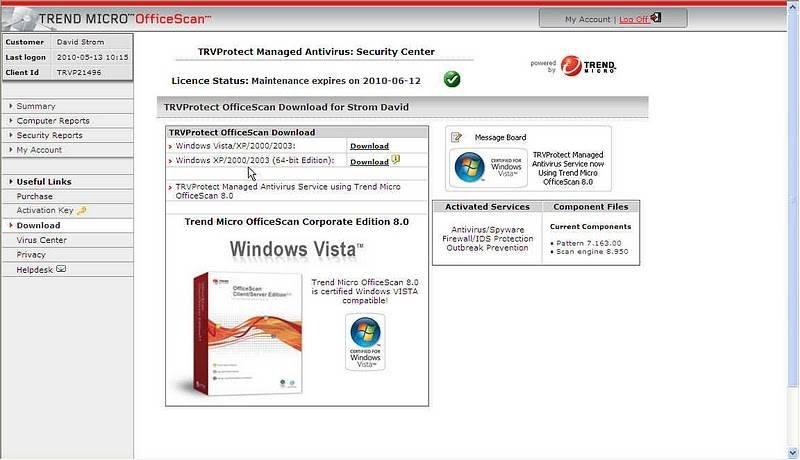 ключи к preventon antivirus