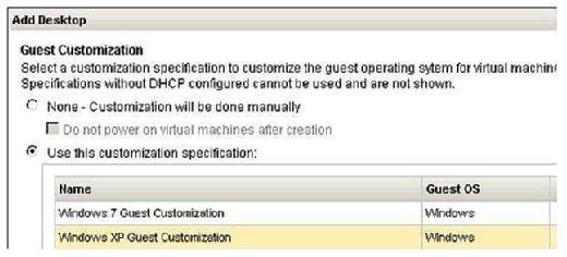Guest Customization Settings