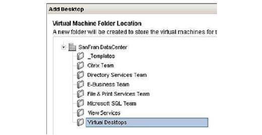 VM folder location