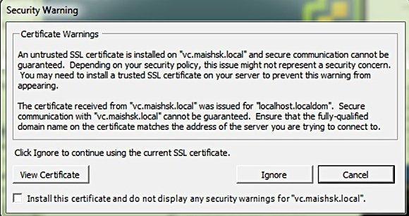 VMware SSL Warning
